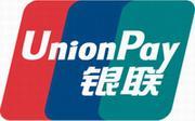 Union Pay logo - Butikkdata betalingsterminaler datakasse betalingsløsning betalingsterminal butikkdatautstyr